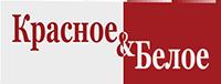 Логотип КРАСНОЕ И БЕЛОЕ