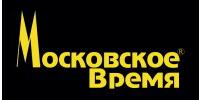 Логотип МОСКОВСКОЕ ВРЕМЯ