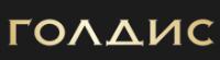 Логотип ГОЛДИС