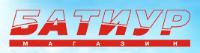 БАТИУР, логотип