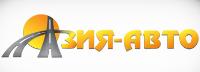 АЗИЯ-АВТО, логотип