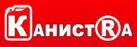 КАНИСТRА, логотип