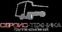 СЕРВИС-ТЕХНИКА, логотип