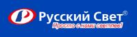 Логотип РУССКИЙ СВЕТ