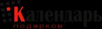 Логотип КАЛЕНДАРЬ ПОДАРКОВ
