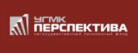 Логотип УГМК-ПЕРСПЕКТИВА