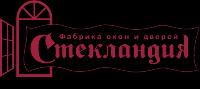 Логотип СТЕКЛАНДИЯ