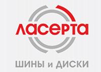 Логотип ЛАСЕРТА