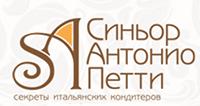 Логотип СИНЬОР АНТОНИО ПЕТТИ
