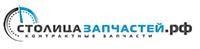СТОЛИЦА ЗАПЧАСТЕЙ, логотип