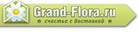 Логотип GRAND-FLORA.RU