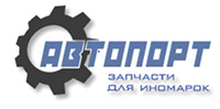 АВТОПОРТ, логотип