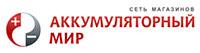 ЭНЕРГИЯ, логотип