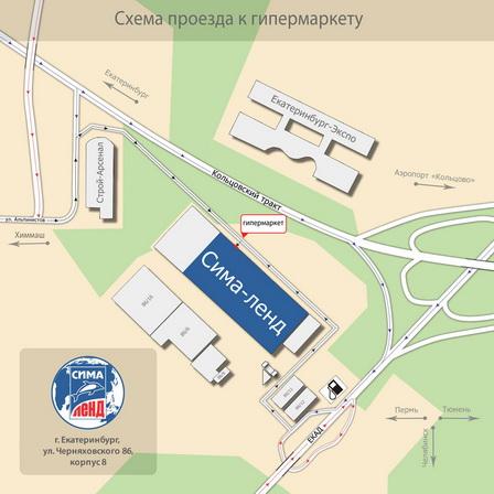 Схема проезда к СИМА-ЛЕНД