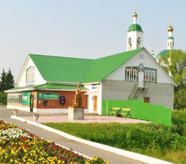 купцы кузнецовы в юргинском районе тюменской области соотношение