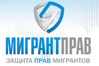 Vitakon24 ru защита по кредитам