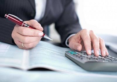 налоговый кодекс регистрация ип
